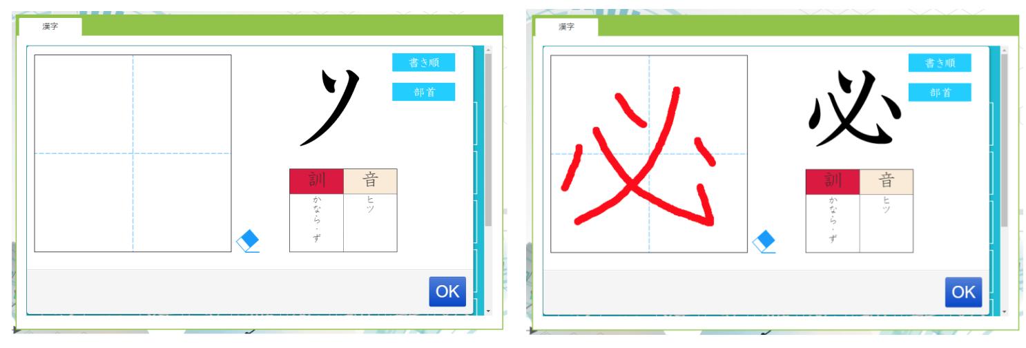 デキタス 漢字